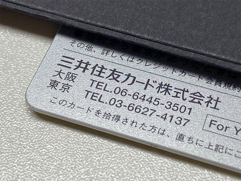 f:id:SeisoSakuya:20200108153834j:plain