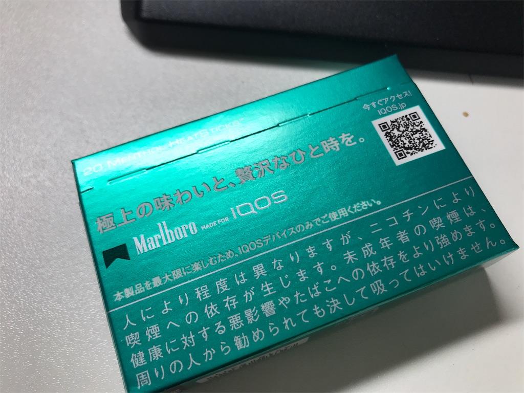 f:id:SeisoSakuya:20200109162455j:image