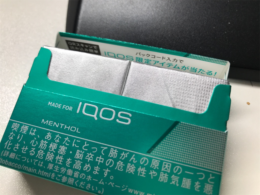 f:id:SeisoSakuya:20200109162458j:image