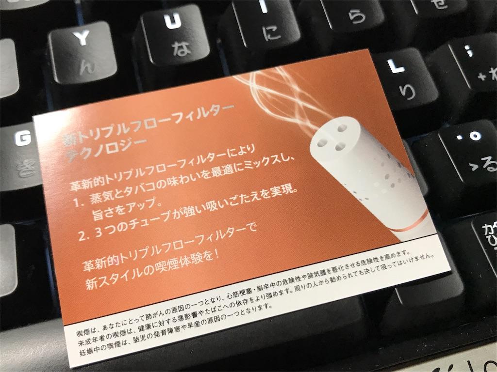 f:id:SeisoSakuya:20200112180334j:image