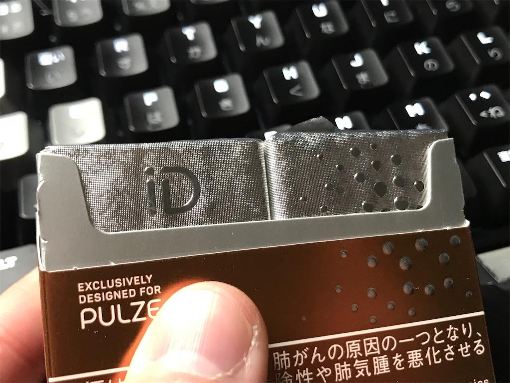 f:id:SeisoSakuya:20200112180343j:image