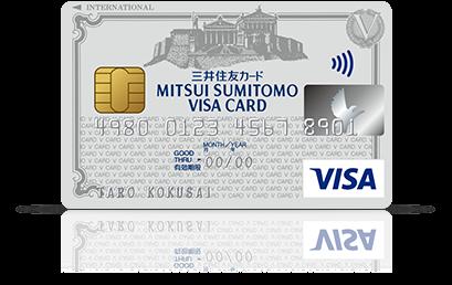 f:id:SeisoSakuya:20200115160652p:plain