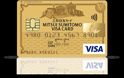 f:id:SeisoSakuya:20200115161550p:plain