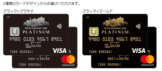 f:id:SeisoSakuya:20200115162324p:plain