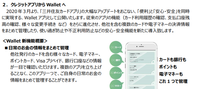 f:id:SeisoSakuya:20200115163424p:plain