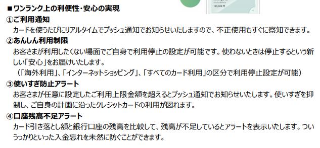 f:id:SeisoSakuya:20200115163609p:plain