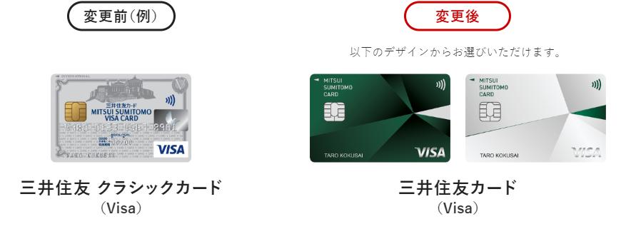 f:id:SeisoSakuya:20200116052818p:plain