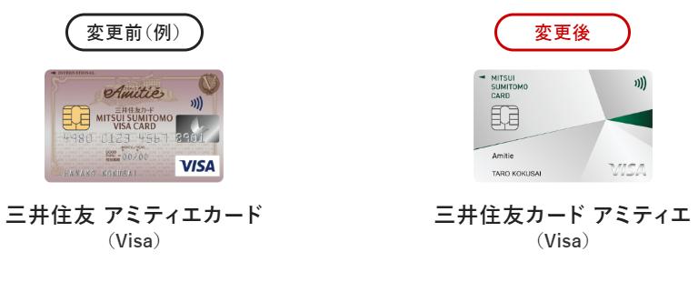 f:id:SeisoSakuya:20200116053045p:plain