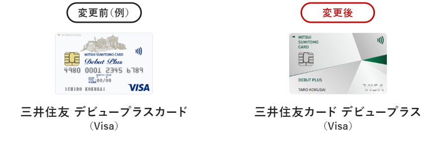 f:id:SeisoSakuya:20200116053206p:plain