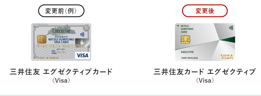f:id:SeisoSakuya:20200116053401p:plain