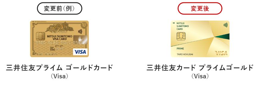 f:id:SeisoSakuya:20200116053738p:plain