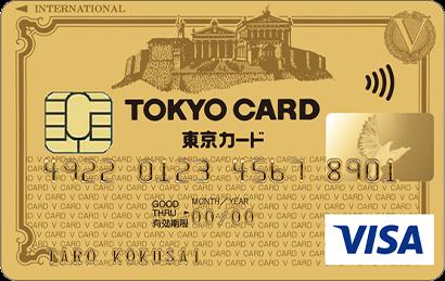f:id:SeisoSakuya:20200116055506p:plain