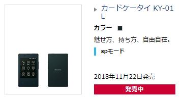 f:id:SeisoSakuya:20200117151838p:plain