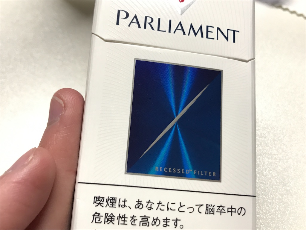 f:id:SeisoSakuya:20200118132521j:image