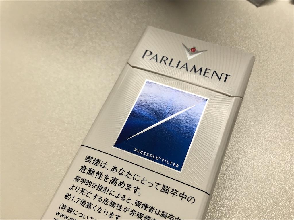 f:id:SeisoSakuya:20200118132535j:image