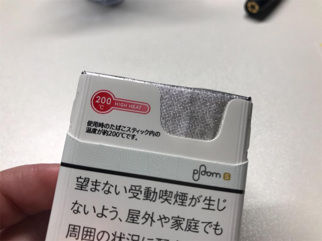 f:id:SeisoSakuya:20200120175759j:image