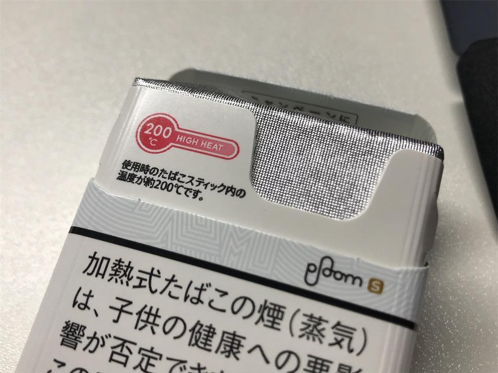 f:id:SeisoSakuya:20200120182428j:image