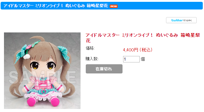 f:id:SeisoSakuya:20200124222111p:plain