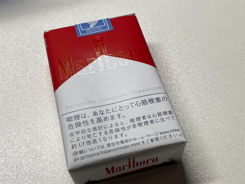 f:id:SeisoSakuya:20200129192346j:image