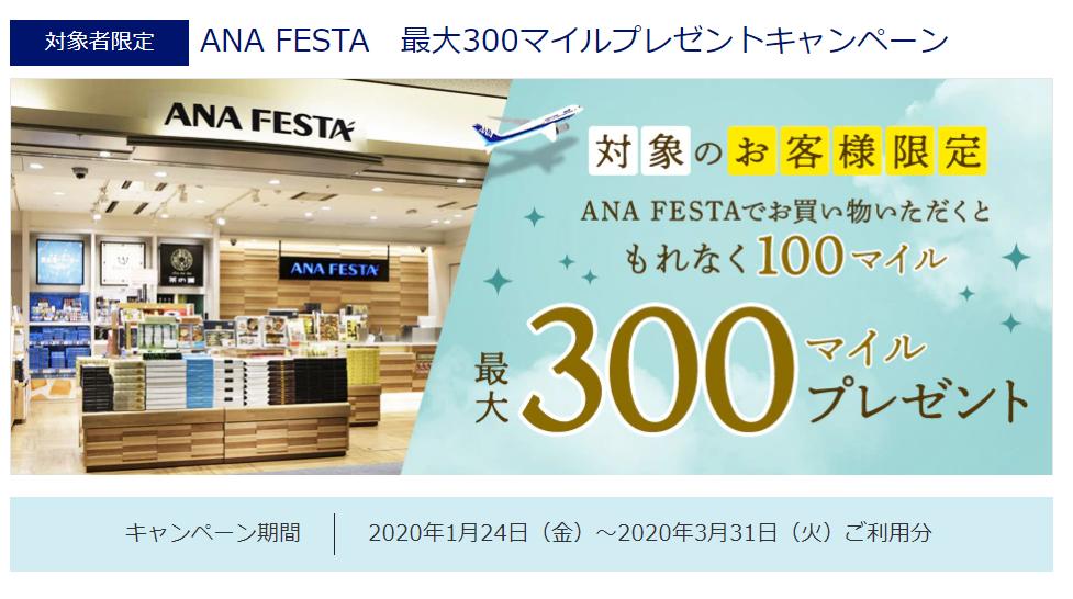 f:id:SeisoSakuya:20200129220349p:plain