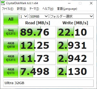 f:id:SeisoSakuya:20200130010405p:plain