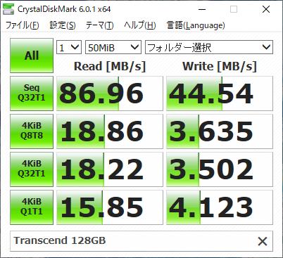 f:id:SeisoSakuya:20200130010702p:plain