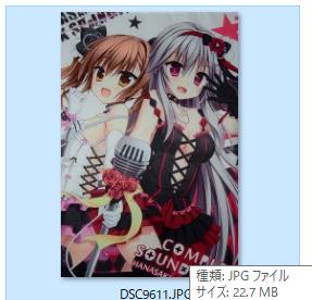 f:id:SeisoSakuya:20200130011806p:plain