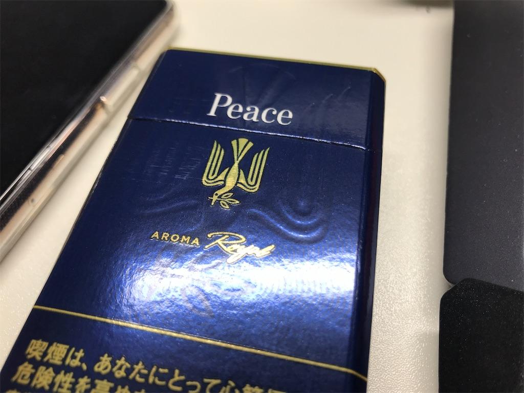 f:id:SeisoSakuya:20200204042607j:image
