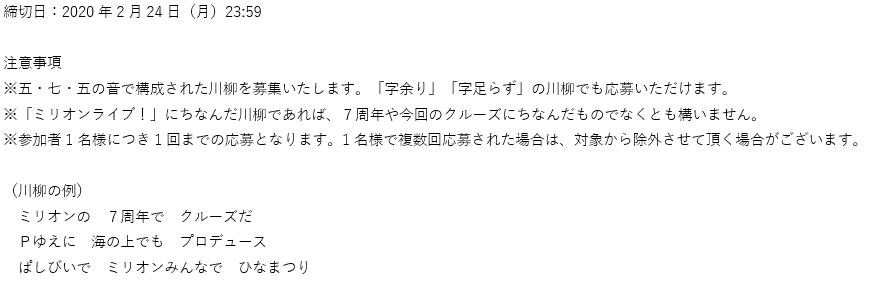 f:id:SeisoSakuya:20200205150254p:plain