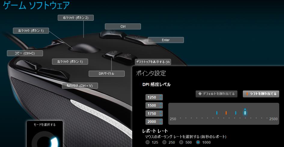 f:id:SeisoSakuya:20200205181544p:plain