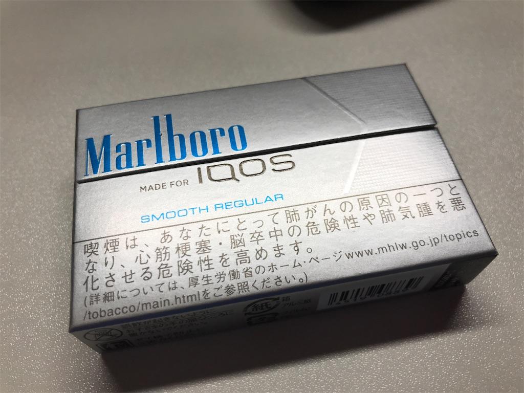 f:id:SeisoSakuya:20200207202227j:image