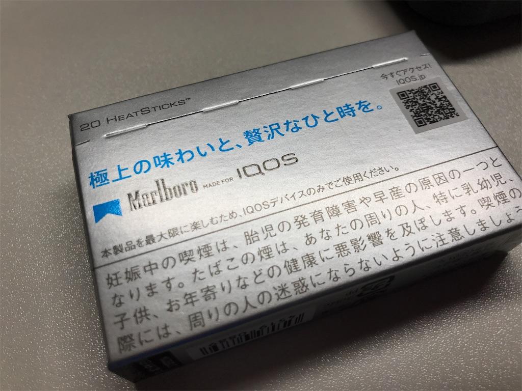 f:id:SeisoSakuya:20200207202233j:image