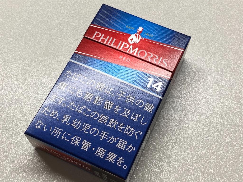 f:id:SeisoSakuya:20200210125921j:image