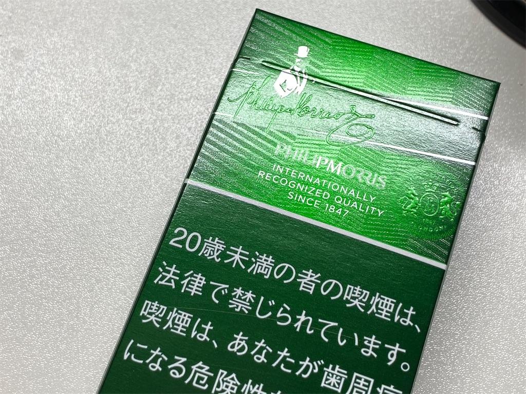 f:id:SeisoSakuya:20200210132311j:image