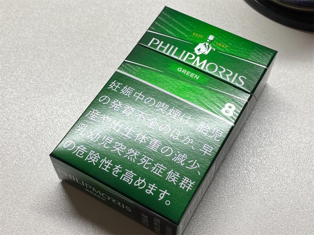 f:id:SeisoSakuya:20200210132315j:image