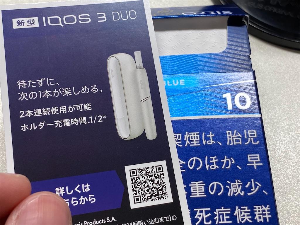 f:id:SeisoSakuya:20200210150119j:image