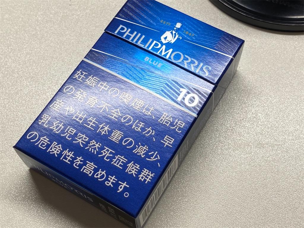 f:id:SeisoSakuya:20200210150129j:image