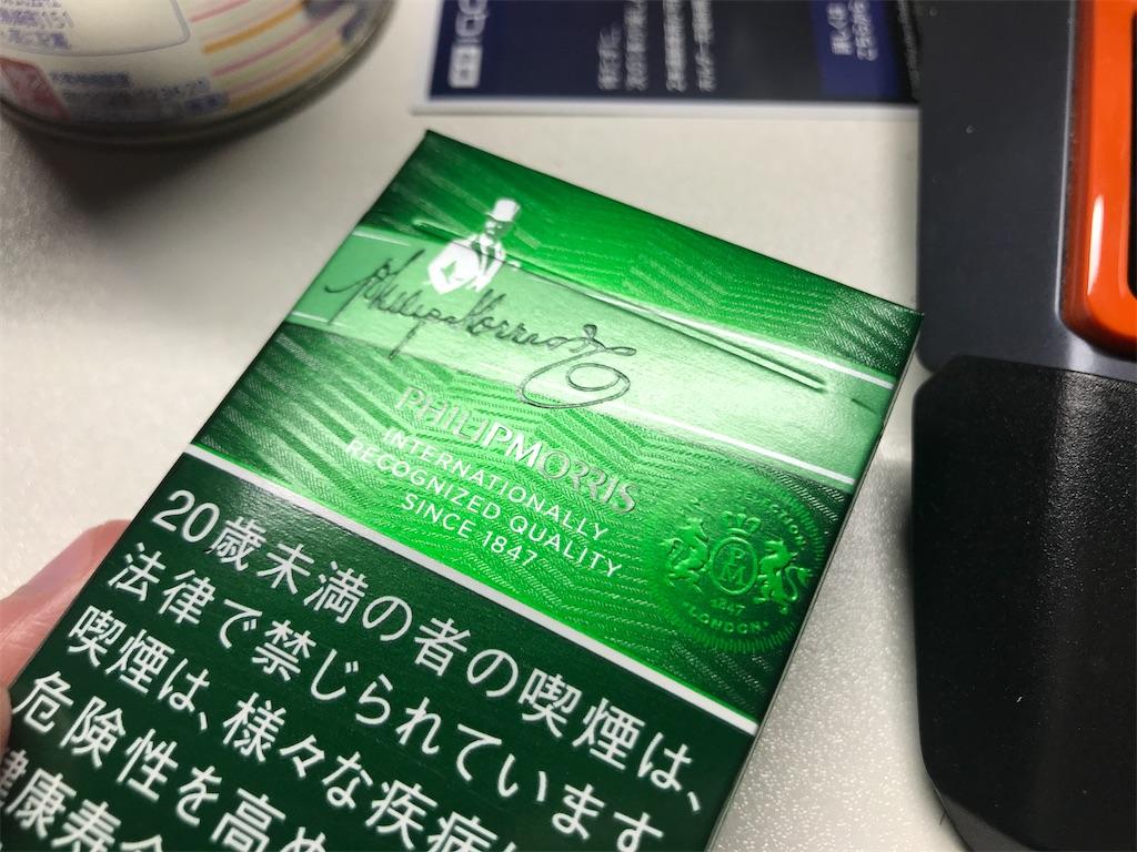f:id:SeisoSakuya:20200211183448j:image