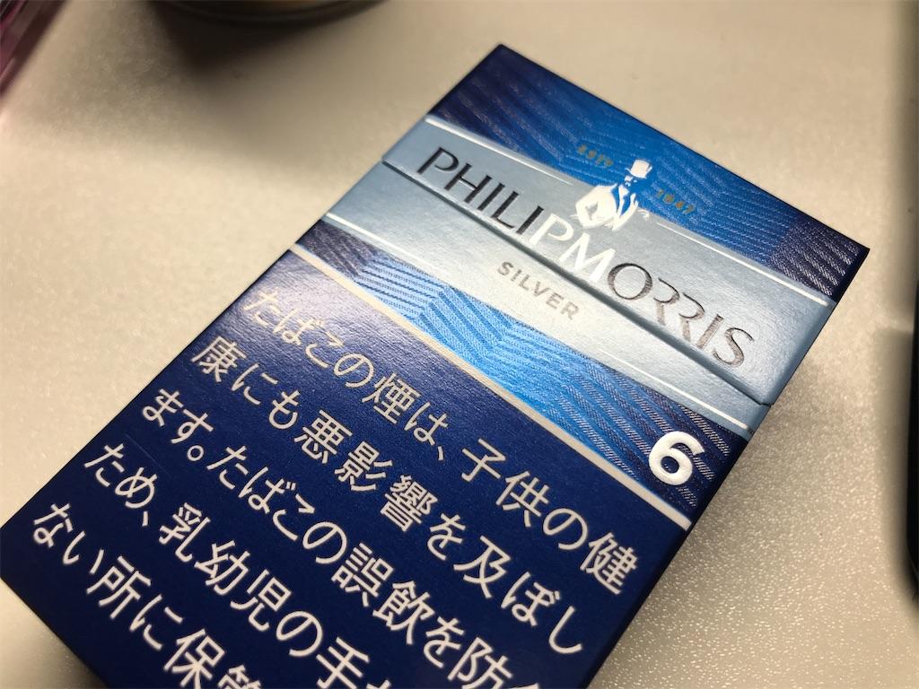 f:id:SeisoSakuya:20200211183541j:image