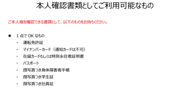 f:id:SeisoSakuya:20200212130026p:plain