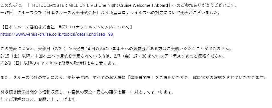 f:id:SeisoSakuya:20200212130326p:plain