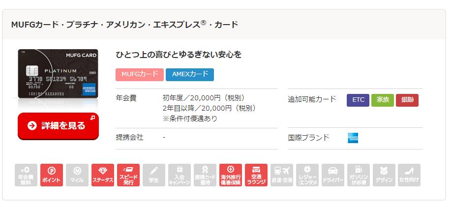 f:id:SeisoSakuya:20200213192947p:plain