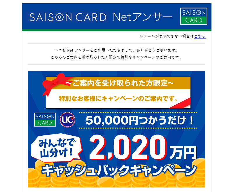 f:id:SeisoSakuya:20200215184811p:plain