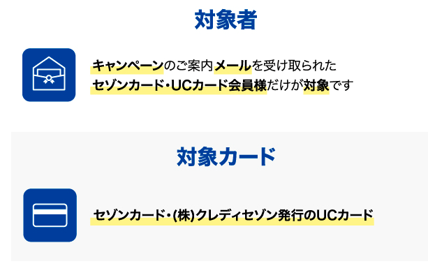 f:id:SeisoSakuya:20200215185036p:plain