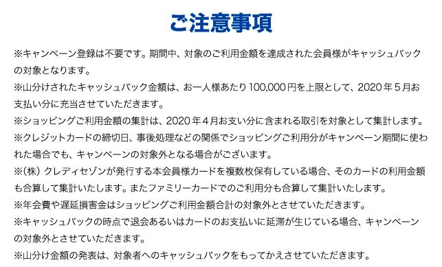 f:id:SeisoSakuya:20200215185215p:plain