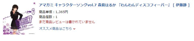f:id:SeisoSakuya:20200215213033p:plain
