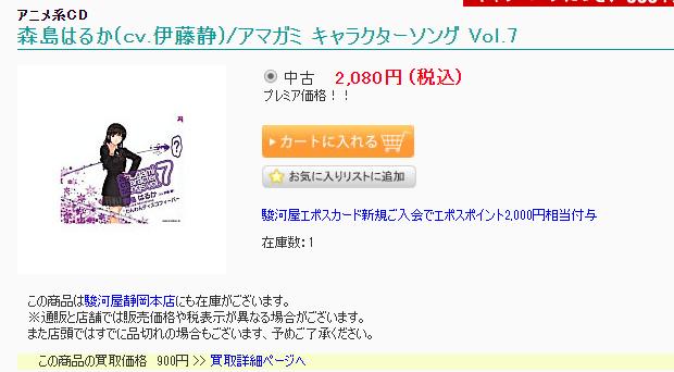 f:id:SeisoSakuya:20200215213114p:plain