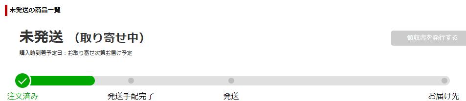 f:id:SeisoSakuya:20200215213221p:plain