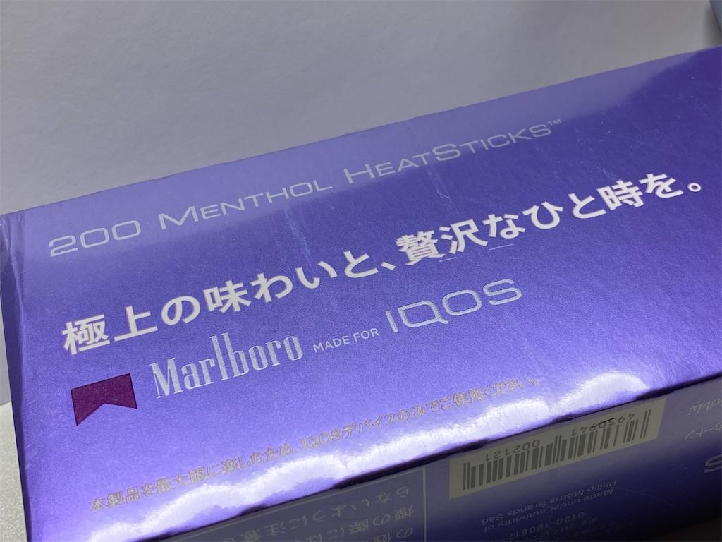 f:id:SeisoSakuya:20200218195927j:image