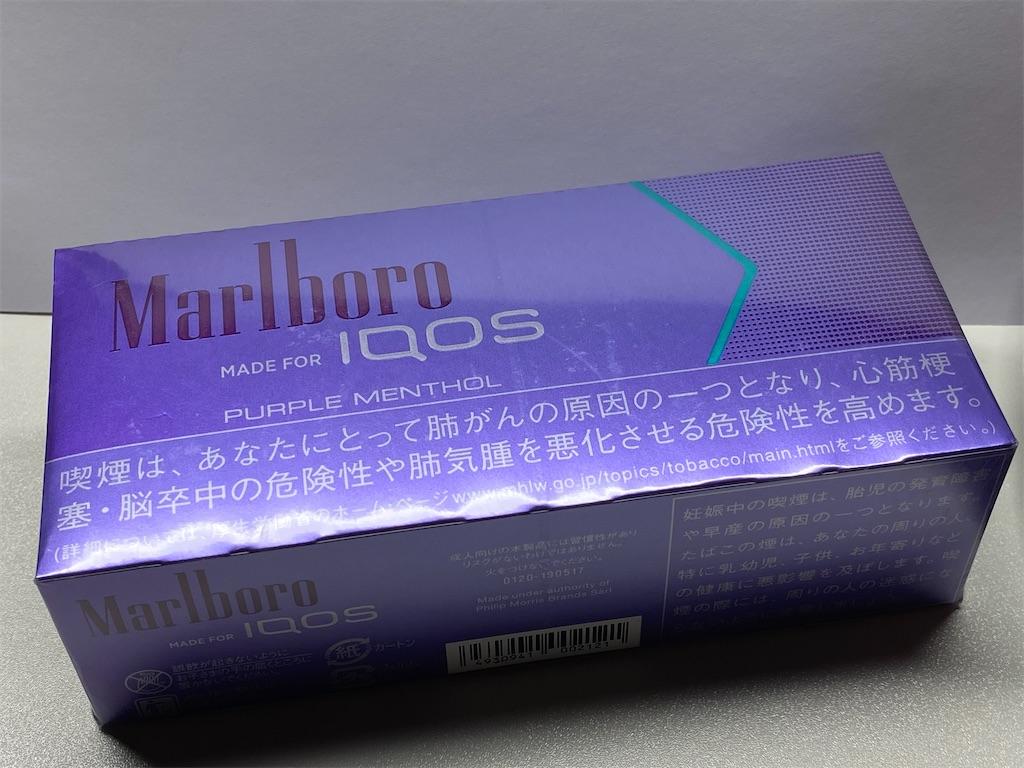 f:id:SeisoSakuya:20200218195933j:image